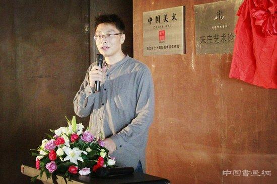 艺美中国网驻北京上上国际美术馆工作站举行隆重揭牌仪式