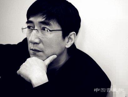 【费大为】中国当代艺术25年来没进步