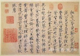 台北故宫博物院将修复70万件珍品