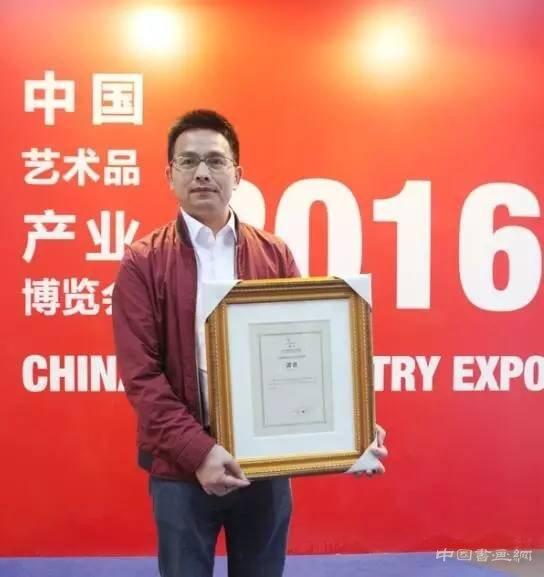 中国艺术产业领军人物奖花落南方文交所