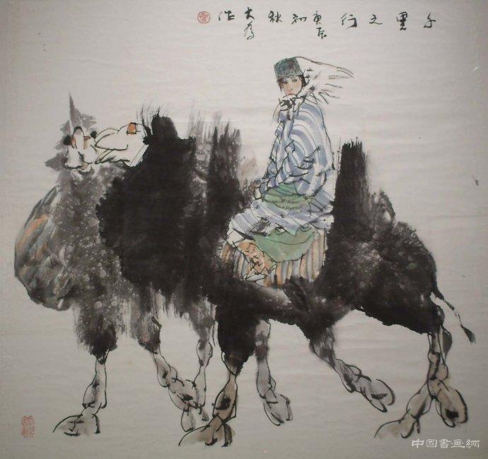 中国画与水彩画表现技法上的融合