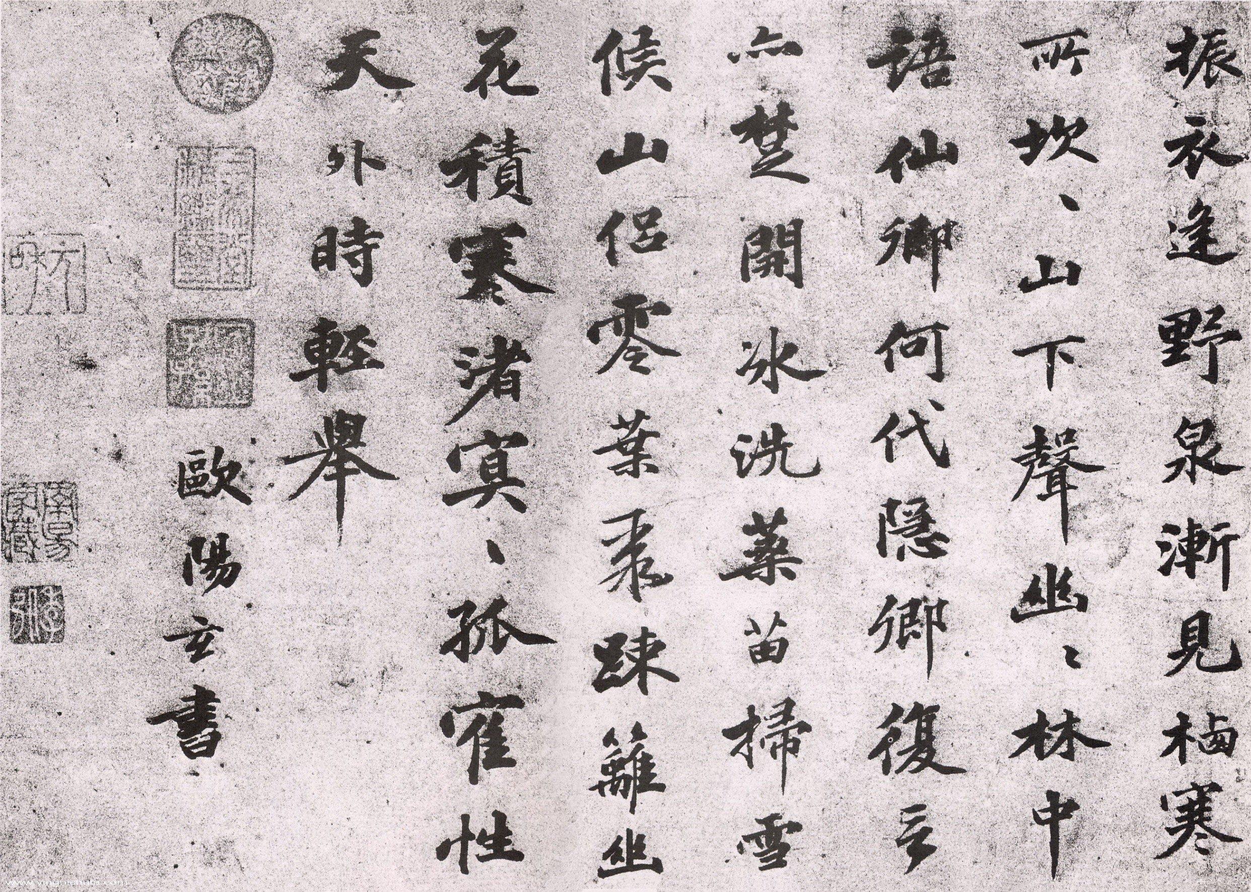 """与王约并称元代""""鸿笔""""——欧阳玄"""