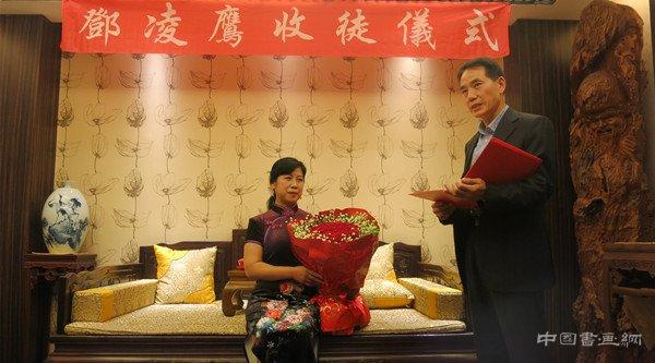 2016年10月9日著名书法家邓凌鹰再次喜收高徒