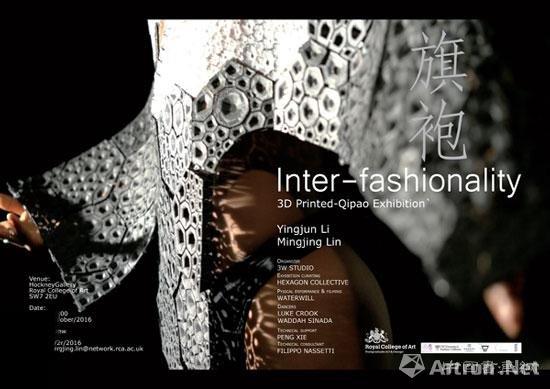 """【展览预告】""""Inter-fashionality(可能的互置)""""——李迎军、蔺明净3D打印服装"""