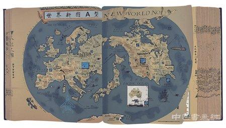 中国当代艺术的异形地图
