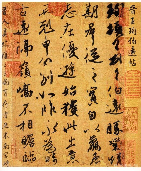 趣味汉字思想结构图