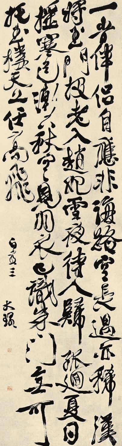 青藤画风与阳明心学