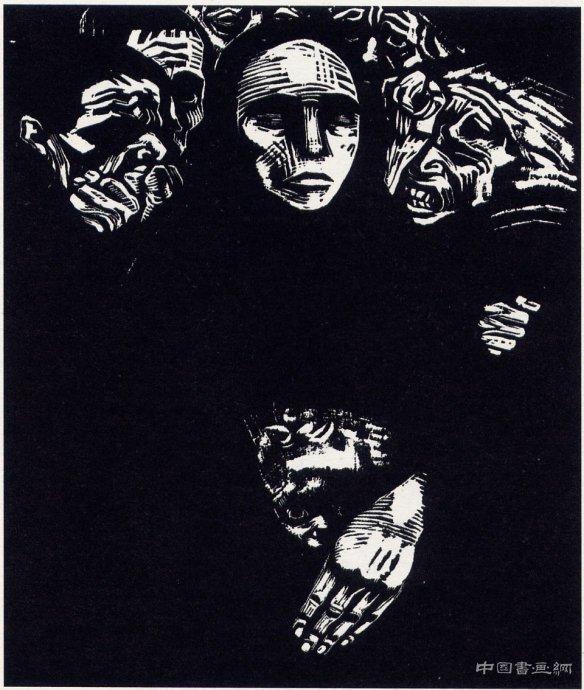 柯勒惠支的木刻版画