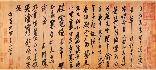 中国书法与文化