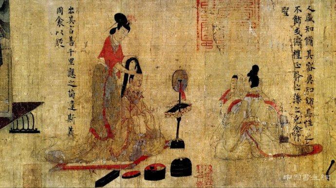 传统工笔重彩人物画发展与演变