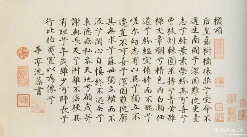 """""""台阁体""""代表人物——沈藻"""