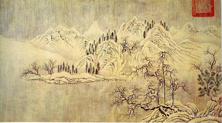 王维山水田园诗的意境美