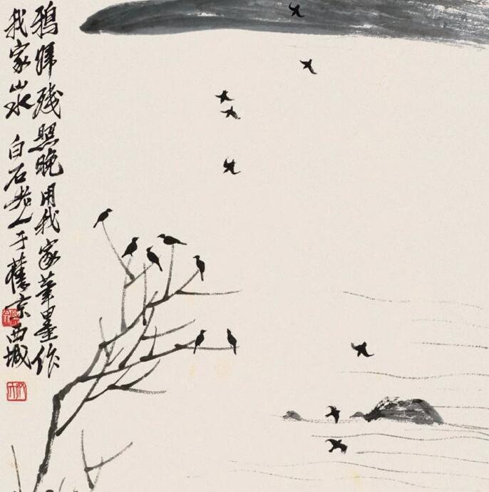 <strong>齐白石的山水画</strong>