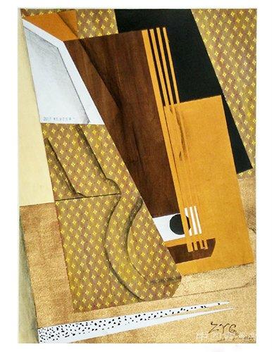 范美俊:书画创作的个体意识与集体意识