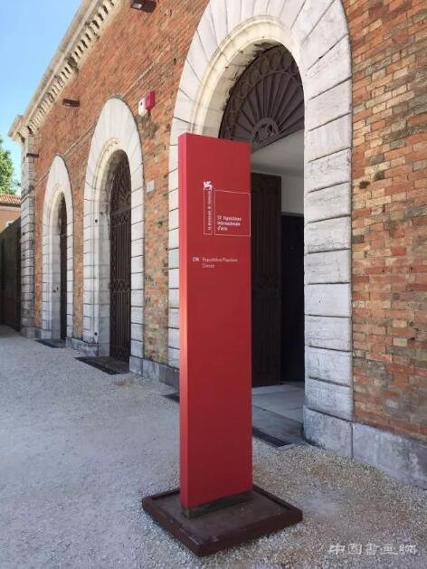 内伤:当代艺术为何速朽?张晓凌谈第57届威尼斯双年展