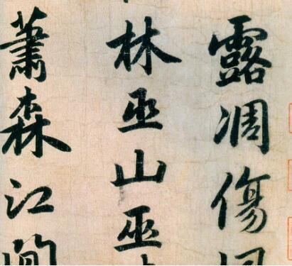 赵孟頫去世前,写下如此美作