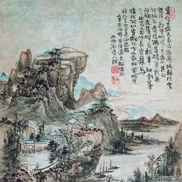 <strong>髡残笔墨</strong>