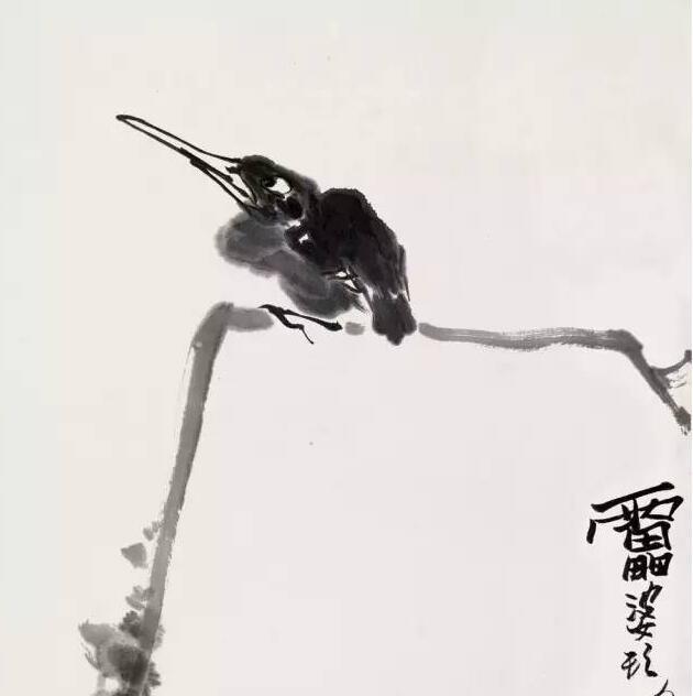 潘天寿画论