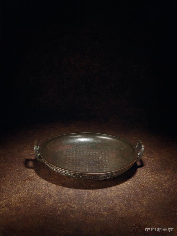 西泠印社拍卖8月12日赴台湾征集藏品 兮甲盘逾人民币2亿成交后新征途