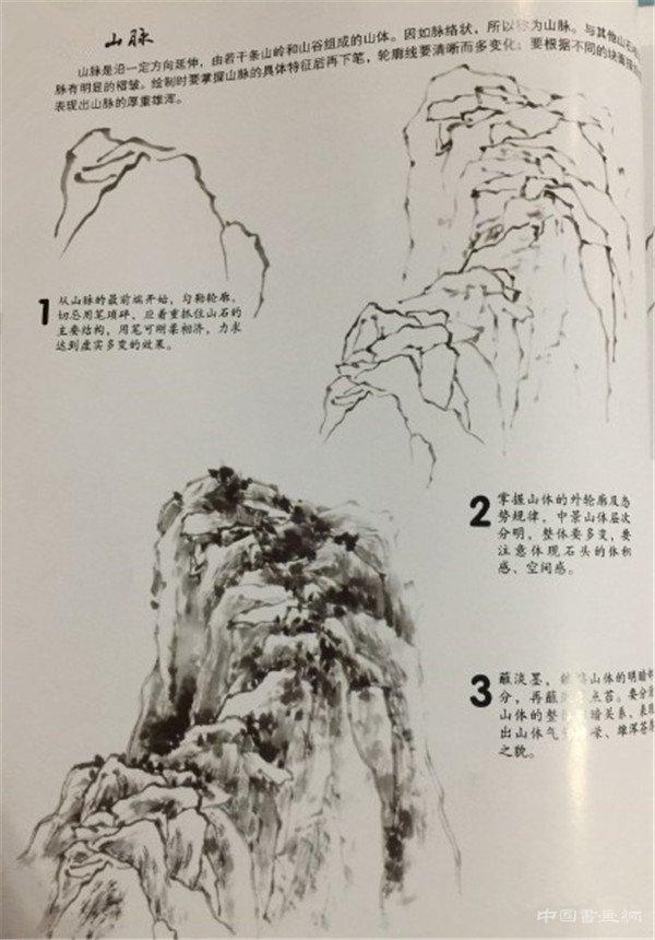 【国画教程】国画山石绘画方法和步骤教程