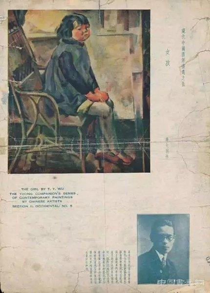 """吴大羽是""""无画的画家""""?还是画坛""""陶渊明""""?"""
