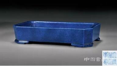 清康熙红釉尊以高于估价36.8万元成交