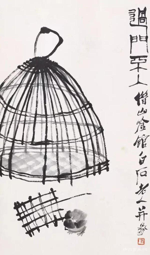 匡时秋拍呈现齐白石与日本的前缘旧事