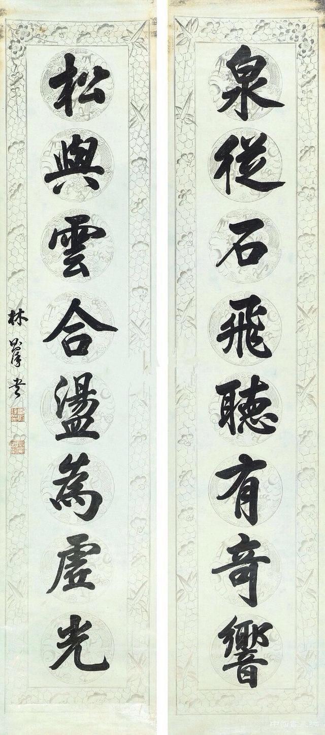 林则徐精美书法欣赏,书法端庄秀丽,稳而有力,让人赏心悦目!