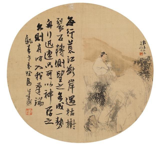 任伯年:19世纪中最具有创造性的宗师