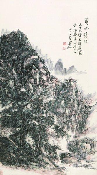 """黄宾虹不会说""""50年后人们才能懂我的画"""""""
