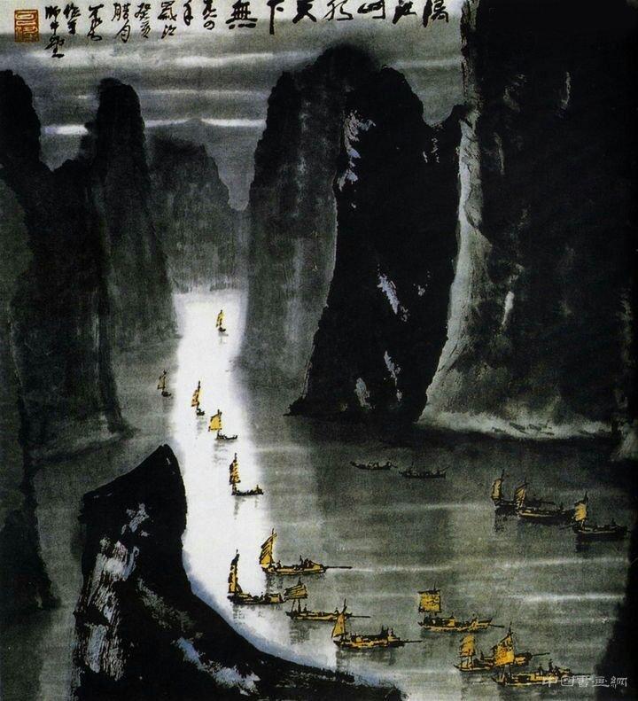 李可染:中国画仍是蒙尘的明珠