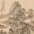 <b>吴徵(待秋)中国画作品选</b>