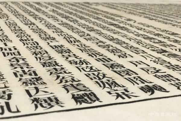 """徐冰:""""读图时代""""与我的文字"""