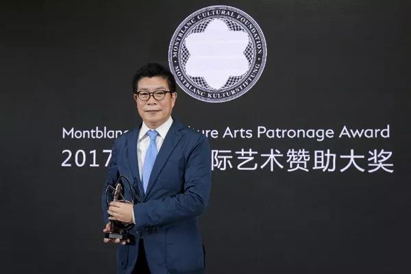 王中军荣膺第26届万宝龙国际艺术赞助大奖