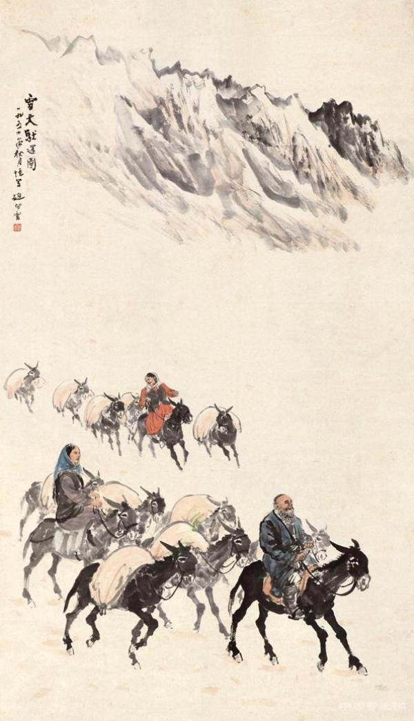 赵望云:从乡村写生到梦里家山