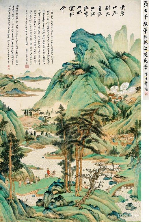 張大千 江堤晚景