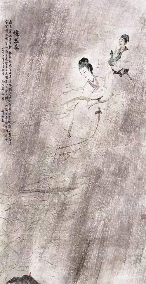毛泽东的诗书与他的画知音