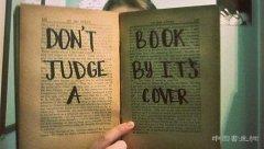 封面之美:你知道你的书架上藏了多少艺术作品