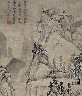 [明]王宠《春山图》
