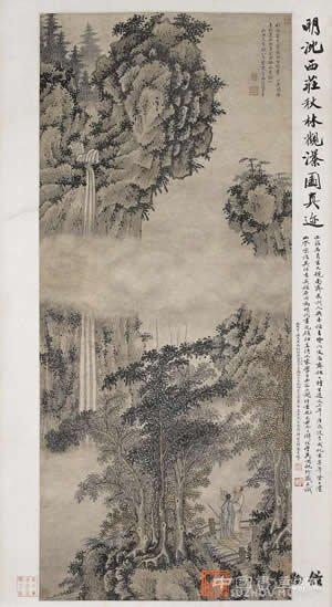 [明]沈贞吉《秋林观瀑图轴》