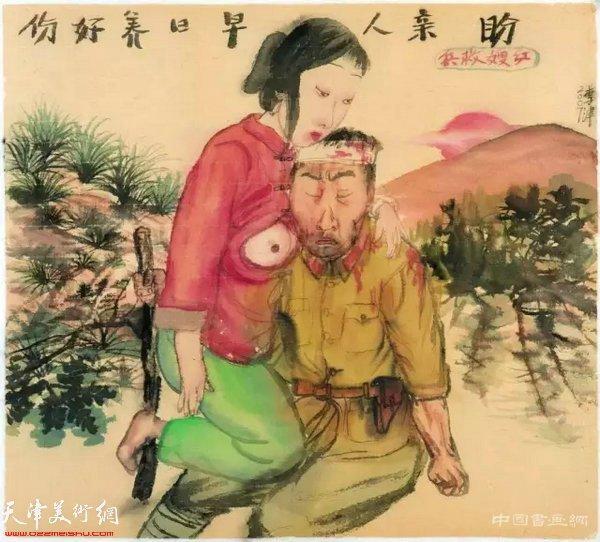李津:世俗生活中的自我观照