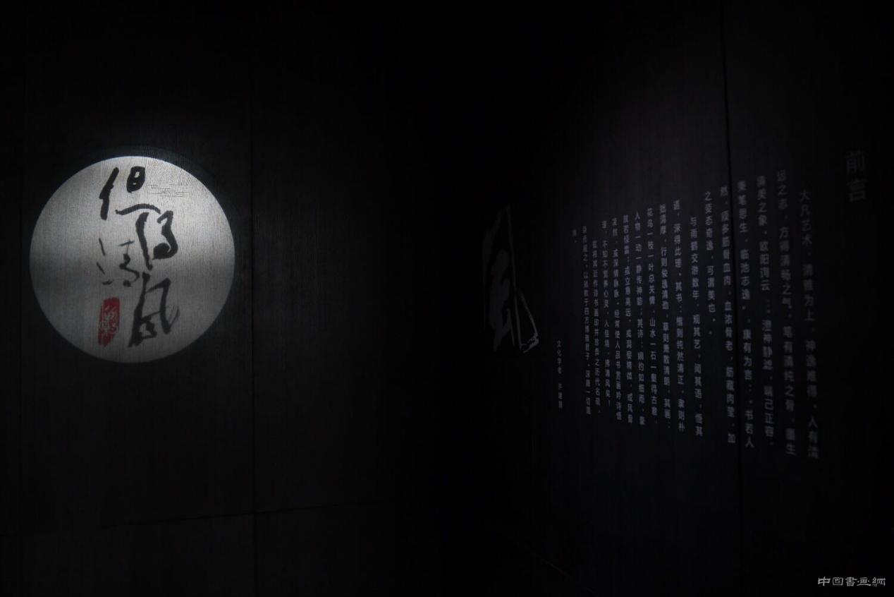 """""""但得清风——雨鹤艺术作品展""""在亿美术馆隆重开幕"""