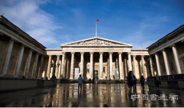 """在大英博物馆""""环游世界"""""""