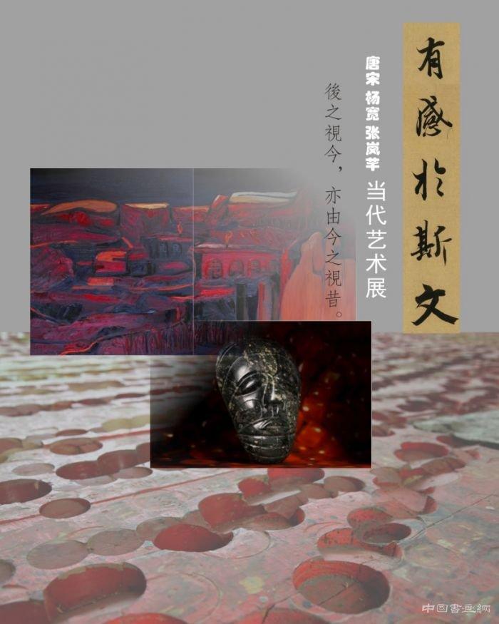 展讯:《有感于斯文》1月14日在罗湖美术馆开展
