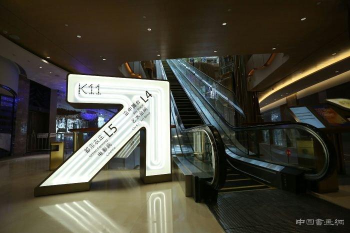 """广州K11""""打卡""""全解码 引爆商业人文及生活方式革命"""