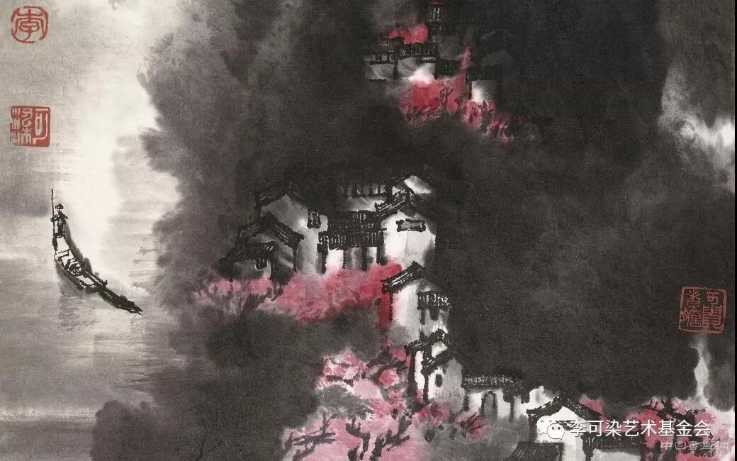 杏花微雨:李可染的画中江南