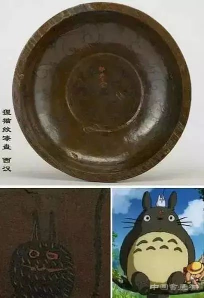 """中国历史上最""""不正经""""的文物,卖萌简直无敌..."""