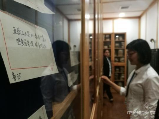 苏州博物馆古籍图书馆正式向公众免费开放