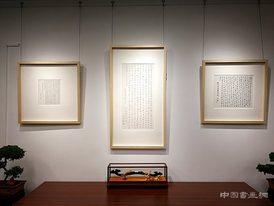 张德林书法馆正式对外开放并举办张德林心经书法作品展