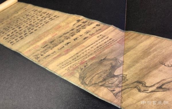 苏轼《枯木怪石图》 你读懂了么?